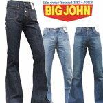 BIG JOHN big John �