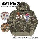 【キャンペーン対象商品】AVIREX アビレックス ジップパーカー ARMY CUSTOM SWEAT PARKA AV-6163490【送料無料】「メンズ/トップス/パーカー/フルジップ/ミリタリー」