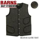 BARNS バーンズ オリジナル ビーチクロス ワークベスト BEACH CLOTH WORK VEST BR-6886