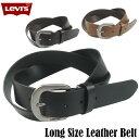 Levi 039 s リーバイス レザーベルト ロングサイズ 15116064