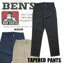 【BenDavis/ベンデイビス】テーパード パンツ TAPERED PANTS BDW-542【送料無料】【smtb-TD】【tohoku】(メンズ/ボトムス/ワークパンツ/テーパード)