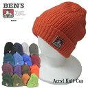 BEN DAVIS・ベンデイビス ニット帽 アクリル ニット ワッチ キャップ【メール便送料無料】「JRSS」
