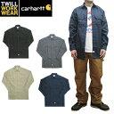 カーハート Carhartt S224 長袖ツイルワークシャツ LONG-SLEEVE TWILL WORK SHIRT(メンズ/ボトムス/ロングパンツ/ワークパンツ/シャツ/アメカジ/カジュアル)
