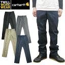 カーハート Carhartt B290 ツイルワークパンツ TWILL WORK PANTS