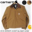 Carhartt カーハート デトロイトジャケット DUCK DETROIT JACKET BLANKET-LINED J001