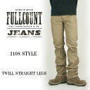 FULLCOUNT フルカウント 1973 5ポケット ツイルパンツ 1108ベース TWILL STRAIGHT LEGS