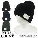FULLCOUNT フルカウント USN ワッチキャップ USN WATCH CAP 6793【送料無料】「男女兼用/帽子/ウール素材」