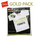 Hanes ヘインズ GOLD PACK クルーネック 半袖Tシャツ 3Pホワイト HN-H2155