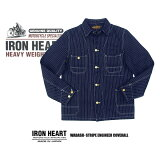 ���石心肠 IRON HEART 53112oz WABASH-STRIPE ENGINEER COVERALL wobasshusutoraipu 工程师工作服【】【smtb- TD】【toh[アイアンハート IRON HEART 531 12oz WABASH-STRIPE ENGINEER COVERALL ウォバッシュストラ