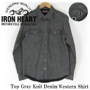 IRON HEART アイアンハート トップグレーニットデニム ウエスタンシャツ IHSH-158