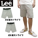 【リー/Lee】 Lee DUNGAREES RIB EASY SHORTS ダンガリブイージーショーツ 40501-418【SALE】【セール】(メンズ/ボトムス/ハーフパンツ/コットンパンツ/アメカジ/カジュアル)