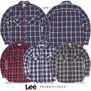 【リー/Lee】 Lee フランネル ワークシャツ 19740【送料無料】【smtb-TD】【tohoku】(メンズ/トップス/カジュアルシャツ/長袖/ネルシャツ/シャツ/アメカジ/カジュアル)
