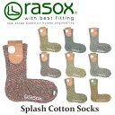 【メール便送料無料】rasox ラソックス スプラッシュ・コットン CA060LC35「男女兼用/靴下/ふくらはぎ丈/オールシーズン」