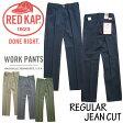 【レッドキャップ/REDKAP】REGULAR JEAN CUT 5ポケットワーク PT50J【送料無料】「メンズ/ボトムス/ロングパンツ/ワークパンツ」