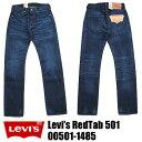 Levi's リーバイス 501 オーセンティックヴィンテージ【メンズ/ジーンズ/デニム/チェーンステッチ/Levi/Levi's】【リーバイス501ボタンフライストレートジーンズ Levi's501】