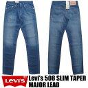 リーバイス 508 テーパードスリム メジャーリード Levi's CLASSIC SLIM TAPER LV-16508-0145 送料無料!裾上げ無料!【smtb-td】