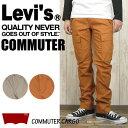 Levi's COMMUTER/リーバイス コミューター カーゴパンツ 13678-0001-02 【送料無料】【smtb- TD】【tohoku】 (メンズ/ボトムス/カーゴパンツ/リーバイス/アメカジ/カジュアル/Levis)