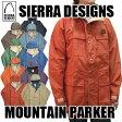 シェラデザインズ SIERRA DESIGNSロクヨンクロス使用、 シェラデザイン SIERRA DESIGN一番人気のマンパーです60/40 CLOTH MOUNTAIN PARKA マウンテンパーカー 7910D 2011MODEL【送料無料】