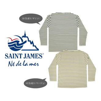 Saint James SJ-0280 boat neck Basque shirt (casual casual wear /T shirt / print / short sleeves / shirt / American casual /)