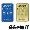 【送料無料】【ポイント3倍】AT-mini personal 2【ポータブル・マイクロカレント】【メンテナンス】【コンディショニングケアケア】