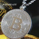 ショッピング投資 仮想通貨 暗号通貨 ビットコイン イメージモチーフ シルバー925製 ペンダント ストラップ チャーム Cryptocurrency 投資 投機