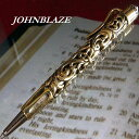 ショッピングボールペン 金色のブラス真鍮製 オリジナルボールペン 百合の紋章アラベスク模様