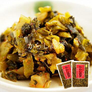 大薗漬物 霧島の味 からし高菜 270g×2袋