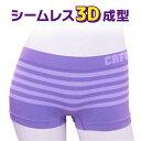 ◆送料540円〜◆CRFORU シームレスボクサーパンツ【フリーサイズ】全5色