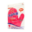 ◆メール便(4個まで)◆韓国式あかすり 親指付きミトンタイプ<レッド>