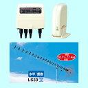 【送料無料】アンテナ・ブースターセットマスプロアンテナ・ブースターセットUBCB33N+LS30