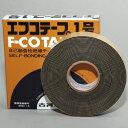 【あす楽対応】古河電工 自己融着テープ エフコテープ1号 1.0mm x 20mm x 5M