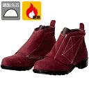 DONKEL/ドンケル 耐熱安全靴T-3 23.5 EEE