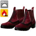 DONKEL/ドンケル 耐熱安全靴T-4 27.5 EEE