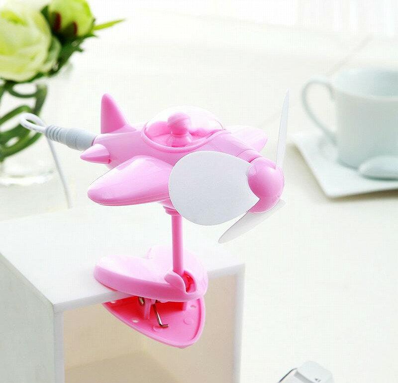 【在庫限り】【あす楽対応】USB扇風機FUNNY AND PLAYFULUSB AIRPLANE CLIP FANUSB-FANAPP ピンク
