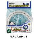 カクダイ 洗濯機用給水ホース 0.5m 436-52X0500
