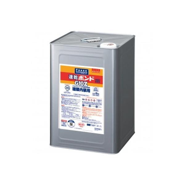 コニシ 速乾ボンドG10Z15kg 缶#43068 コニシ 速乾ボンド G10Z15kg