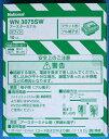 松下電工(コスモシリーズ)アースターミナル箱売り(10個入り)松下電工(コスモシリーズ)アースターミナル(フラット形)WN3075SW(ホワイト)