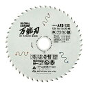 MOTOYUKI・モトユキ グローバルソー チップソー 多種材切断用 万能刃 ARB-135