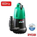 【送料無料】リョービ水中汚水ポンプ(60Hz)RMG-800060HZ