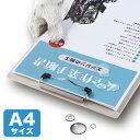 サンワサプライレーザープリンタ用耐水紙・中厚LBP-WPF15MDP