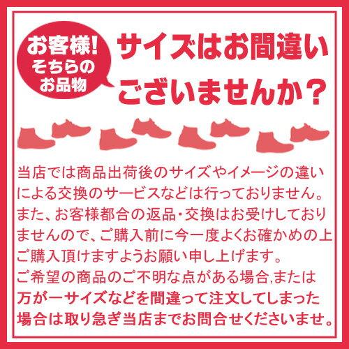 日進ゴム 安全ハイカットスニーカー #970A...の紹介画像2
