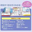 タニザワ/谷沢製作所 熱中応急処置セット TB2001