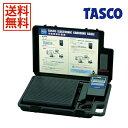 【送料無料】 TASCO・いちねんタスコ チャージングスケール TA101CA