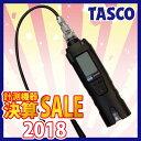 【ポイント3倍】【送料無料】TASCO・いちねんタスコ フロンガスリークテスター MTA430SP