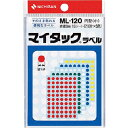 ニチバンマイタックカラーラベル 混色 ML�120ML120【4140907】
