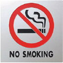 ステンレスサイン禁煙マーク70×70×0.8mmKS7786【4065786】