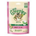 【猫用グリニーズ】香味サーモン味 70g