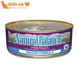 【ナチュラルバランス】インドアキャット ウェット缶キャットフード6オンス/170g【体重管理】【あす楽対応】【HLSDU】