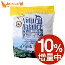 ナチュラルバランス ポテト&ダック ドッグフード 2.27kg/5ポンド 正規品