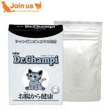 NEW ドクターシャンピ〜猫用〜60g<子猫〜高齢猫/シニア><お腹 胃腸 腎臓ケアサポート サプリメント>【】【smtb-k】【kb】